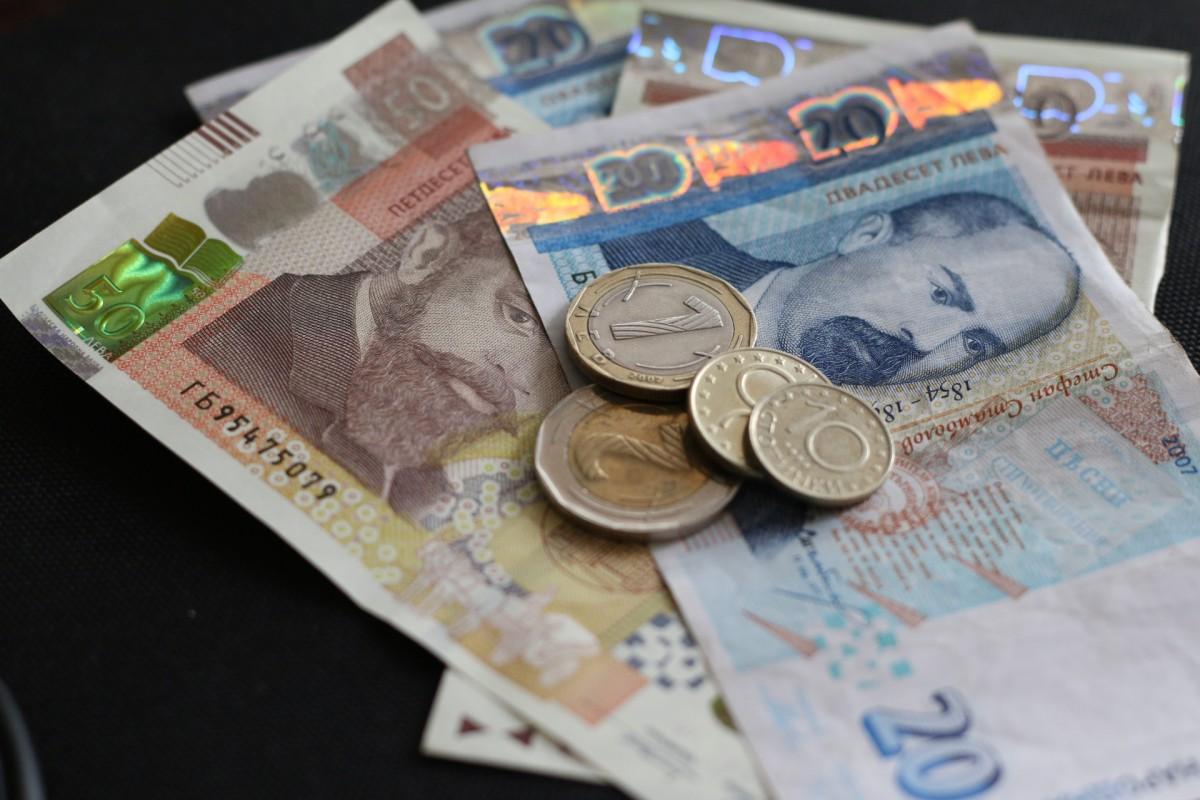 Банкноти български лев