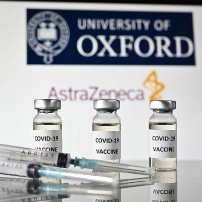 Ваксина за корона вирус Оксфорд