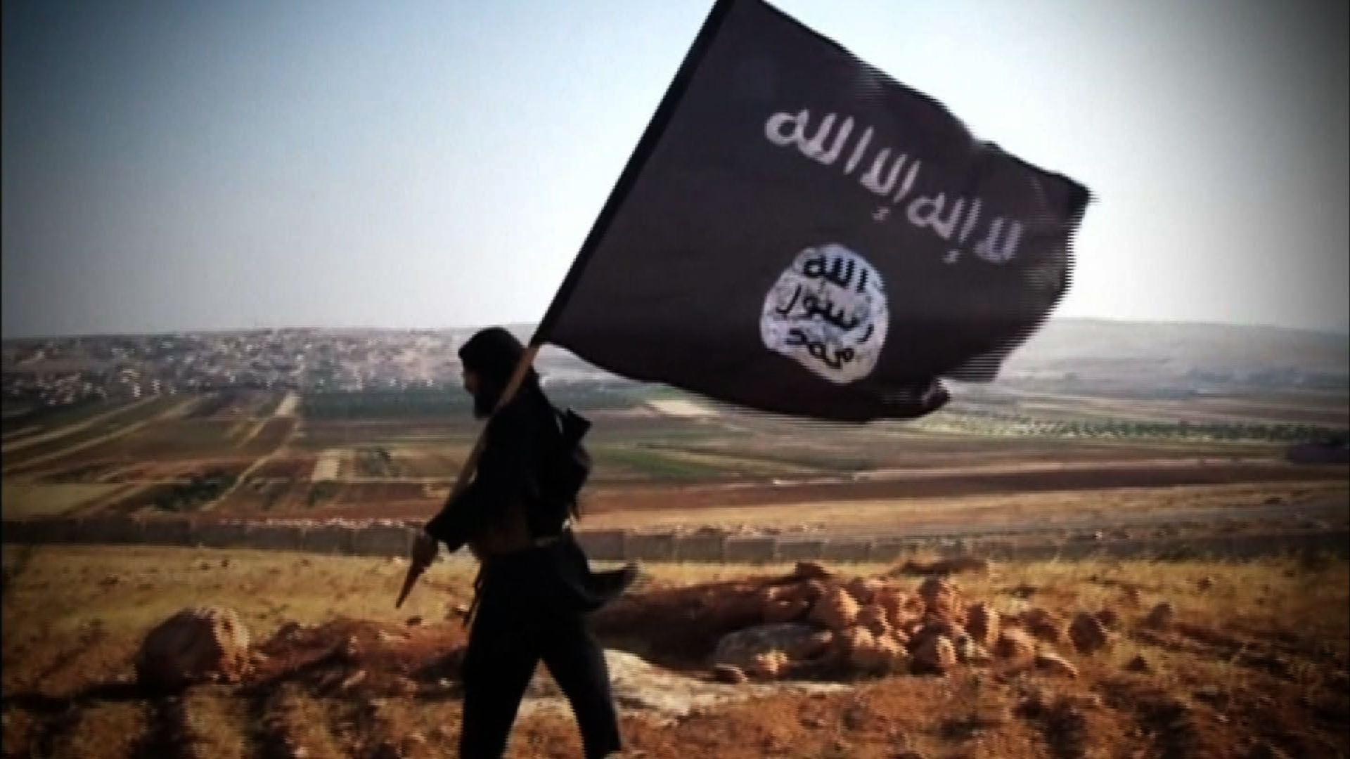 Ислиямска държава