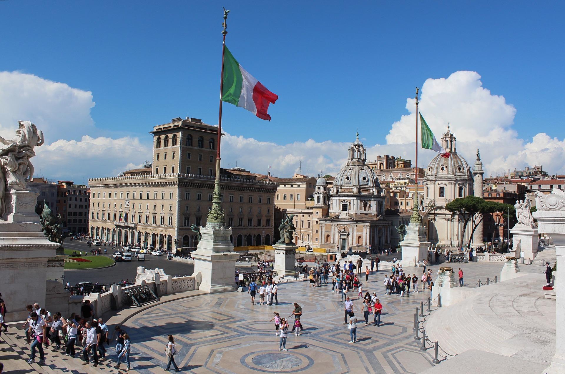 Площад в Италия