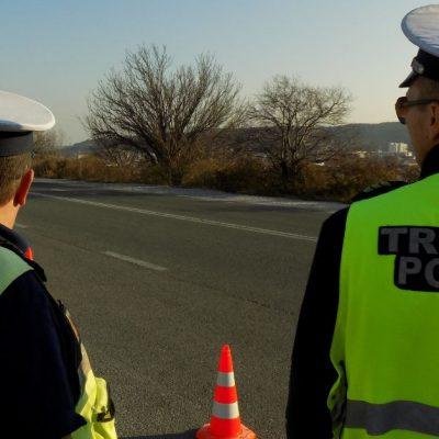 Полицейска проверка