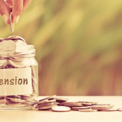 Пенсионната ни система