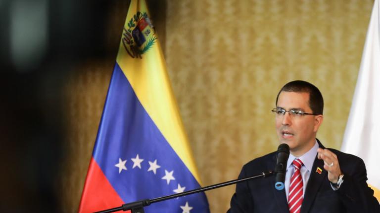 Венецуела за изборите
