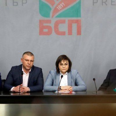 Корнелия Нинова БСП