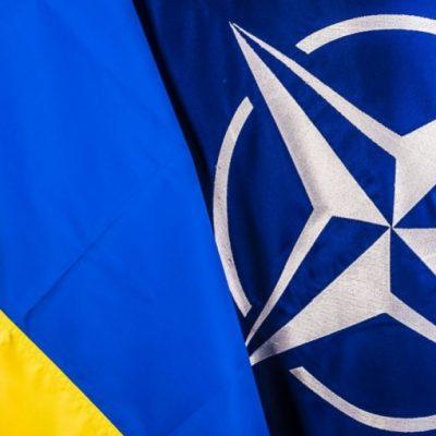 Украйна и НАТО