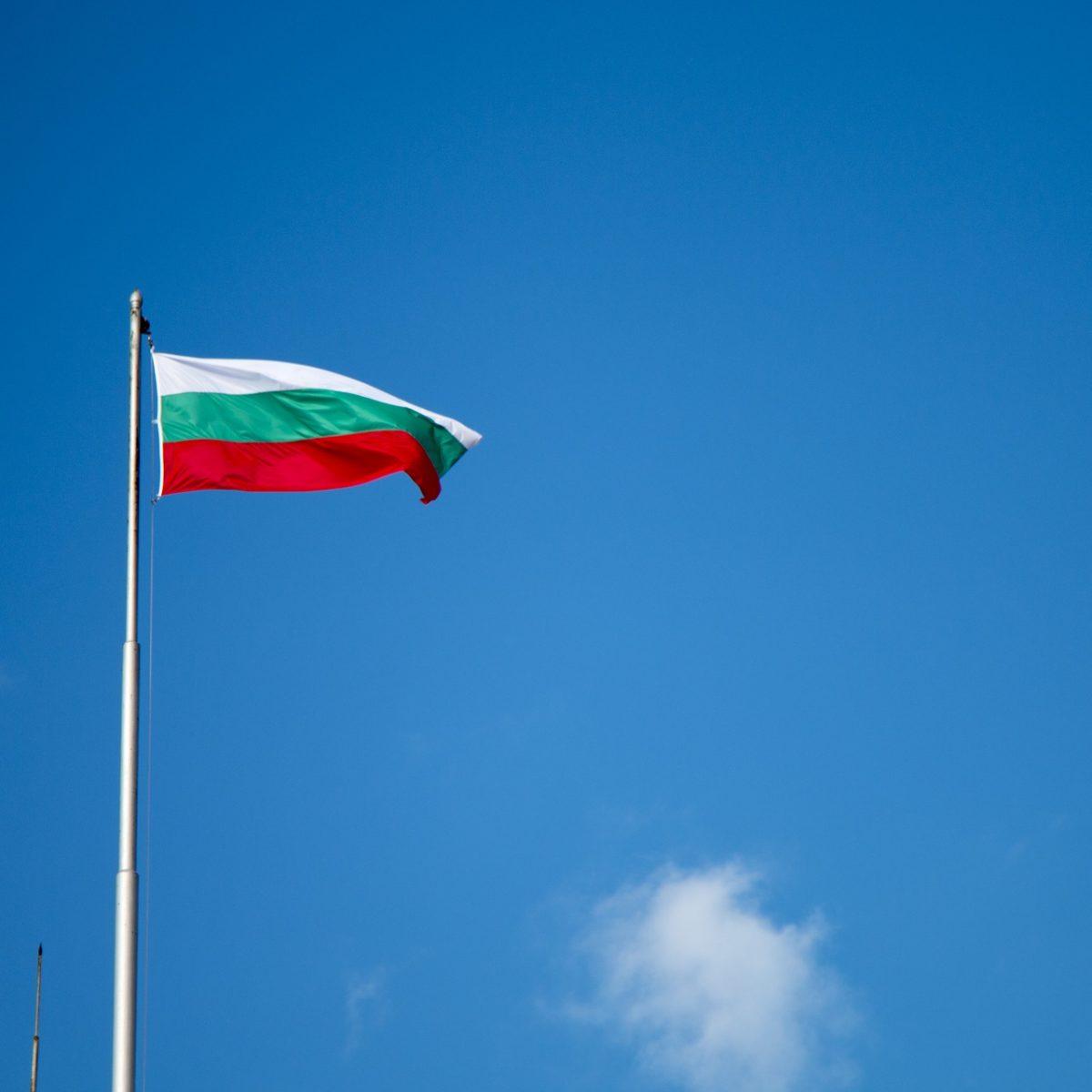 знамето на България