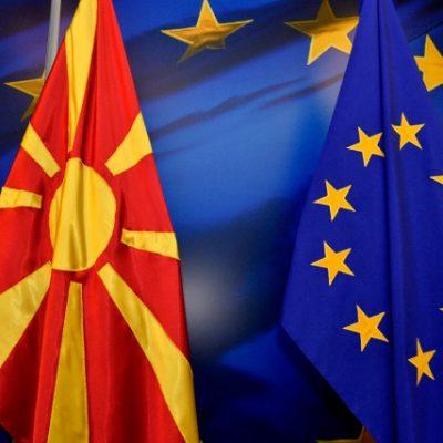 македония ес