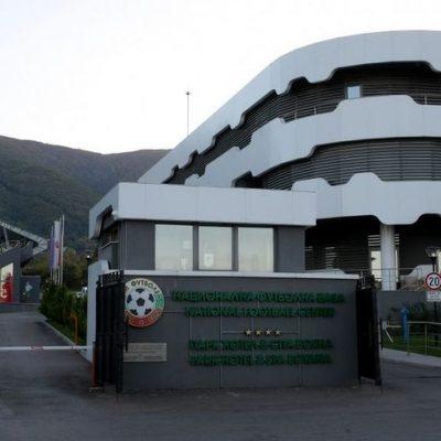 Национална футболна база