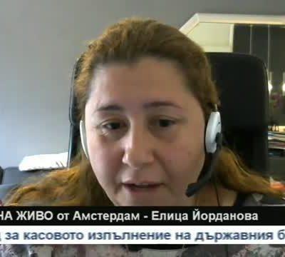 Елица Йорданова