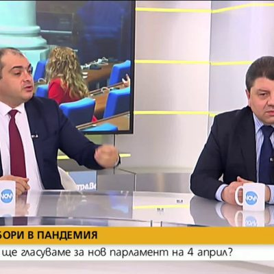 Красимир Ципов Филип Попов