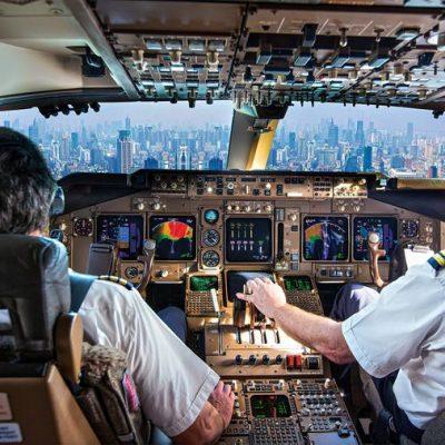 Пилоти на самолет