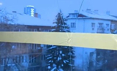 стрелба прозорец