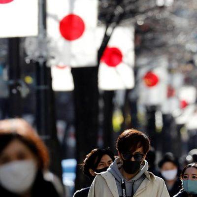 Хора в Япония
