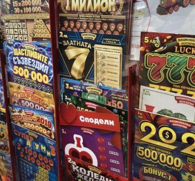 Билети от националната лотария