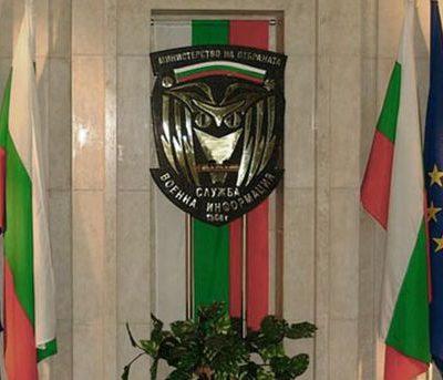 История на българското разузнаване