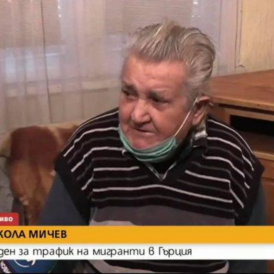 Българин осъден на затвор в Гърция