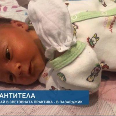 Бебе с антитела