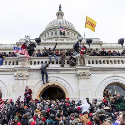 Бунт в Капитолия
