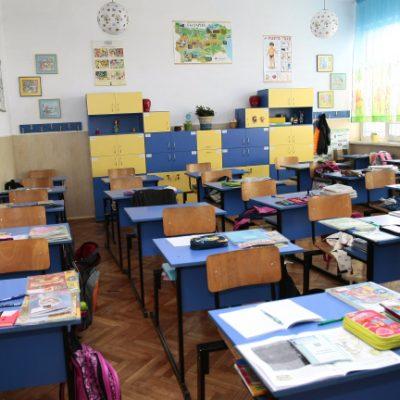 стая в училище