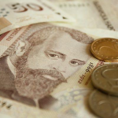 Банкноти от 50 лева