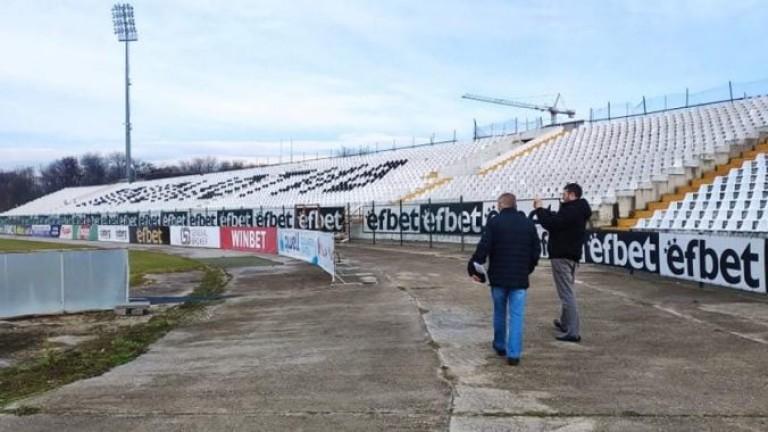 Празен стадион