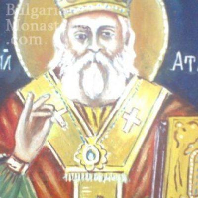 св Атанасий