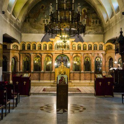 Православни християни