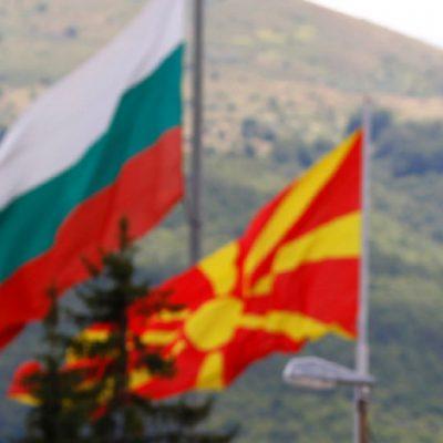 България и Македония знамена