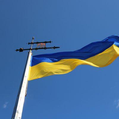 знаме на Украйна