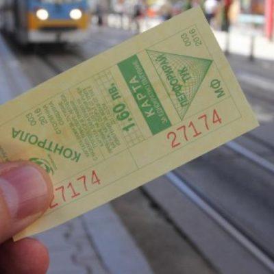 Билет за градски транспорт