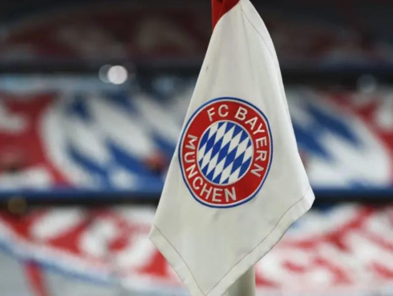 източник: Bayern Strikes