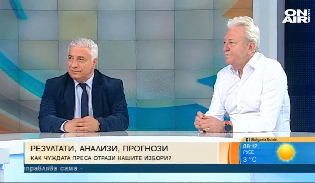 Валери Тодоров Асен Агов