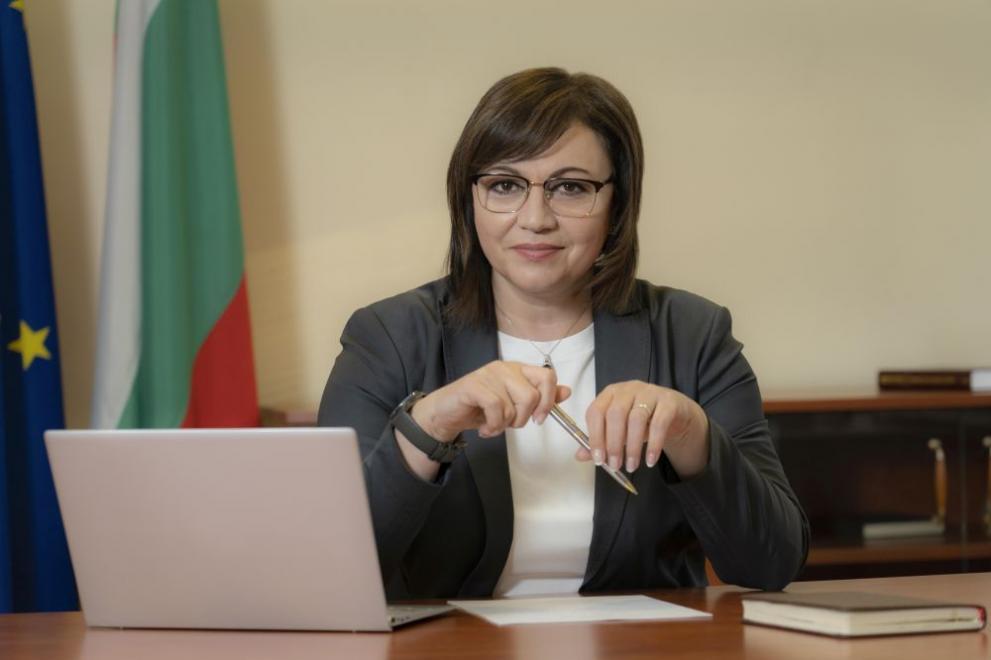 Източник: dariknews